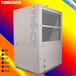 商用空气能热水器?#24515;?#31354;气能水循环主机热泵热水设备东莞供应