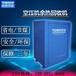 350p空压机热能转换机与其它热水器的优势