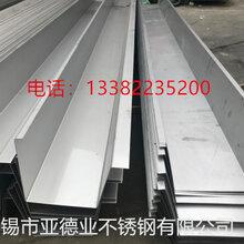 不锈钢天沟304不锈钢天沟不锈钢瓦不锈钢排水沟厂家图片