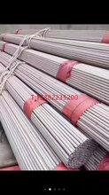 无锡亚德业提供304拉丝不锈钢管图片