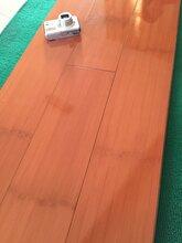 柚木色山友地板健康环保彩色耐磨抗静电竹地板CS-2图片