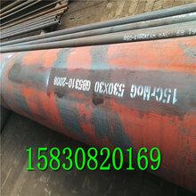 高压锅炉管高压合金钢管大口径合金钢管厂家