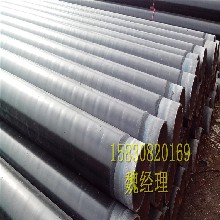 3pe防腐钢管价格3pe防腐螺旋钢管3pe防腐钢管生产厂家