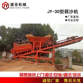 【筛沙设备价格_沙场专用筛沙设备滚筒筛沙机械生产厂家_筛沙设备图片】-中国工业网
