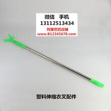广东省塑料衣叉头衣叉子配件厂家广州钢衣叉南通
