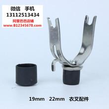 揭阳市塑料衣叉头19管套22管颜色多广州钢衣叉乌鲁木齐