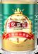 法國原罐原裝皇牌安琪兒奶粉8合1皇牌配方