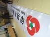 全国农商银行门头灯箱指定3M艾利进口材料灯布贴膜招牌