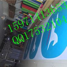 供应全国汉庭专色蓝5500/4183A,汉庭酒店门楣灯箱贴膜