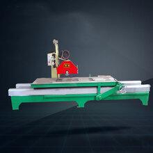 便携式石材切割机地板砖切割机切割开槽一体机图片