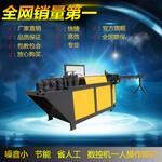 多功能数控钢筋弯钩机建筑数控板筋机板筋机报价图片