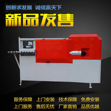 鑫乐工钢筋弯箍机的性能特点介绍