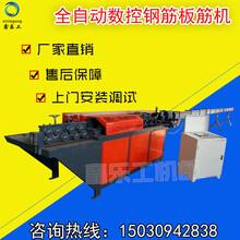 XGW6-12钢筋板筋机调直弯钩板筋一体机供应