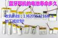 深圳回收全新库存成品聚合物电池,收购动力聚合物电池