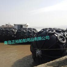 正裕ZY-3/3充气橡胶防碰垫船用护舷橡胶靠球船舶靠泊碰球