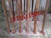 唐山乐亭县专业植筋水钻打孔植筋加固工程植筋