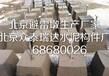 三明梅列区楼顶避雷墩销售厂家现货供应质量保证