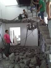 石景山八宝山室内装修拆除混凝土墙体拆除+门窗改造加固