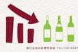 酒行業條碼防竄貨系統
