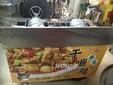 武汉哪里有干嘣鸡加盟的武汉干嘣鸡干嘣鸡技术干嘣鸡配料
