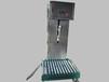 200公斤大桶灌装机/化工液体灌装设备
