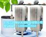 制造菏澤優質2T/H全自動軟水器