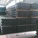 柔性铸铁管制造厂商DN150亚西亚品牌