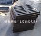 球铁铸铁雨水篦子400600铸铁圆形井盖球铁方形沟盖板