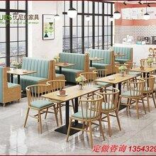 廣東專業餐廳桌椅,餐飲桌椅,食堂餐廳桌椅定制廠家