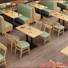 實木餐廳桌椅,餐飲桌椅,飯店桌椅量身打造廠家直銷