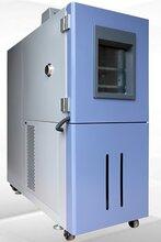恒温恒湿试验箱-恒温恒湿试验箱价格