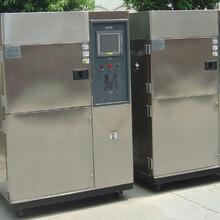 二箱冷热冲击测试箱价格报价批发厂家图片