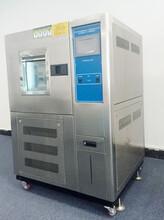 高低温湿热试验箱-高低温湿热试验箱价格图片