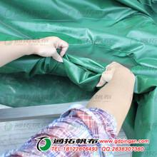 PVC双面涂塑帆布汽车篷布汽车篷布批发