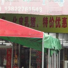 湖北户外露营装备-武汉超强防水雨篷-篷布帐篷规格定做图片