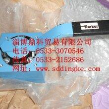 8042E-1/2HS2丹尼逊正品液压阀代理商低价出售