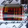 PARKER派克汉尼汾滤清器过滤器H00834-004低折扣销售