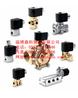 73322BN3RNJ0N0C111P3派克原厂电磁阀代理商出售