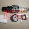 PARKER派克正品进口气体过滤器AFR200-8现货出售