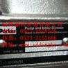 PARKER派克进口原厂轴向柱塞泵3780059零售商