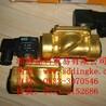 PARKER派克正品黃銅電磁閥443786W現貨代理商