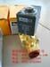 7321BAV80派克正品進口氣動閥電磁閥現貨銷售