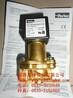 73218BN4UN00N0D1D1C2派克气动电磁阀代理商