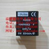 PARKER派克进口电磁阀线圈496593C2代理商低价格