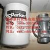 PARKER派克进口过滤器油滤装置12AT10CNXBBN代理商