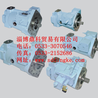 P09H3L1DC10B0丹尼逊进口柱塞泵油泵代理商低价格零售