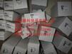 parkerBALSTON进口过滤器滤芯10C10-025X8代理商
