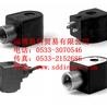 PARKER派克进口电磁阀线圈D100C2低价格代理商零售