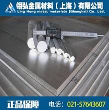 高弹性5754铝带易冲压5754铝板