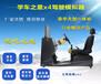 哈尔滨有没有驾驶训练馆学车之星加盟需要多少钱